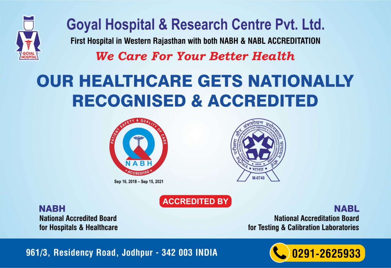 Goyal Hospital - Jodhpur, Rajasthan